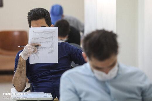 جزییات حذفیات و سوابق تحصیلی در کنکور ۱۴۰۰